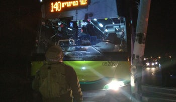 The bus damaged in the shooting near the West Bank settlement Beit El, January 6, 2018