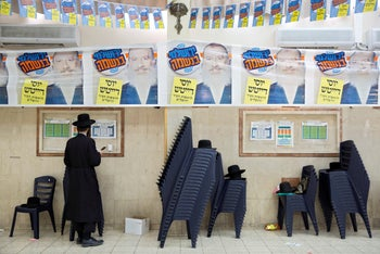 An Ultra-Orthodox Jewish man stands at the headquarter of ultra-Orthodox mayoral candidate Yossi Daitch during the municipal elections in Jerusalem. Oct. 30, 2018