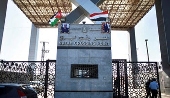 File photo: Palestinian and Egyptian flags wave over the main gate of the Rafah crossing, in the southern Gaza Strip, November 1, 2017.