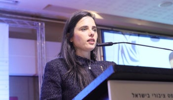 Justice Minister Ayelet Shaked speaks at a conference in Haifa, January 3, 2019.