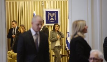 Justice Minister Ayelet Shaked at the President's Residence in Jerusalem.