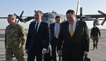 U.S. Secretary of State Mike Pompeo is welcomed by U.S. Ambassador to Iraq Douglas Silliman upon his arrival in Baghdad, Iraq, January 9, 2019.