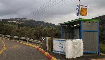 Road leading to the Jewish West Bank settlement of Dolev. February 23, 2016