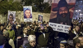 Right-wing Israelis demonstrate in Jerusalem against alleged violation of rights of five yeshiva students detained as suspects in the murder in October of a Palestinian woman named Aisha Mohammed Rabi, January 5, 2019.