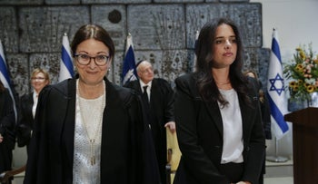 File Photo: Supreme Court President Esther Hayut and Justice Minister Ayelet Shaked.