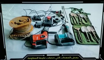 Israeli equipment captured by Hamas following botched Gaza operation in November, displayed by Hamas on January 12, 2019.