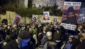 Demonstrators protest the arrest of yeshiva students in relation to the murder of Aisha Rabi, Jerusalem, January 2019