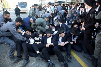 A protest against mandatory conscription for the ultra-Orthodox, Jerusalem, December 10, 2018.