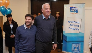 Uri Ariel and Bezalel Smotrich at the National Union headquarters, January 14, 2019.