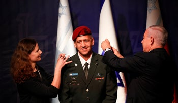 Aviv Cochavi being appointed joint chief of staff of the Israel Defense Force, January 15, 2019.