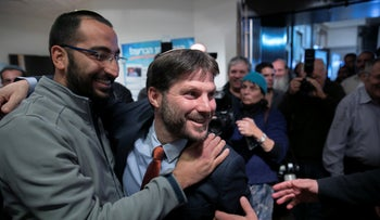 Bezalel Smotrich reacts after being elected leader of National Union Party, Jerusalem, January 14, 2019.