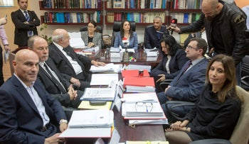 Judicial Appointments Committee, 2018