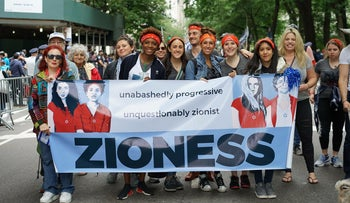 Zioness marching at the Celebrate Israel Parade in New York City, June 2018.