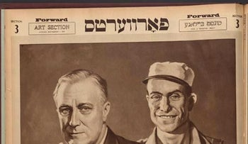 A cover of The Forward newspaper from 1936.