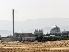 The Dimona reactor.