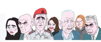 Illustration: Lapid, Livni, Gantz, Levi-Abekasis, Kochavi, Nave and Shaked.