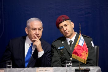 New IDF Chief of Staff Aviv Kochavi with Prime Minister Benjamin Netanyahu, January 15, 2019.