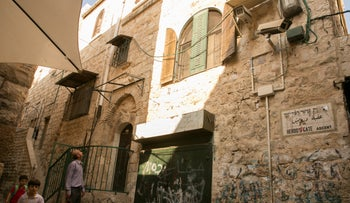 File photo: A house in Jerusalem's Old City sold to Israeli settlers, October 8, 2018.
