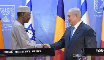 Prime Minister Benjamin Netanyahu with Chad President Idriss Déby in Israel, November 2018.