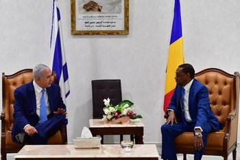 Prime Minister Benjamin Netanyahu meets with Chad's foreign minister Mahamat Zene, Chad, January 20, 2019.