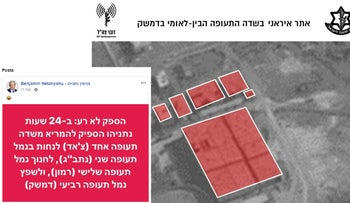 Bottom left: Netanyahu boasting he 'renovated' Damascus airport; right: An Iranian site bombed in Damascus