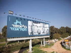 "The ""unity campaign"" billboard in Bnei Brak. The photo of Tzipi Livni has been removed."
