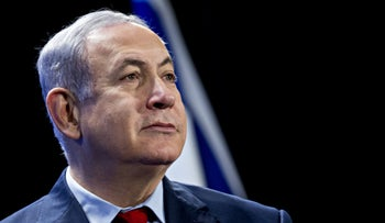 Netanyahu pauses while speaking during an Economic Club of Washington conversation in Washington, D.C., U.S., on Wednesday, March 7, 2018.