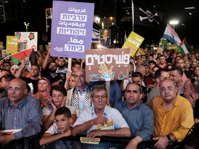 File photo: Demonstration against Israel's nation-sate law, Tel Aviv, August 11, 2018.