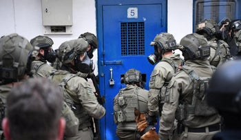 Israeli forces raid Ofer Prison, January 2019.