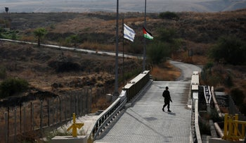 FILE Photo: The border area between Israel and Jordan at Naharayim, as seen from the Israeli side.