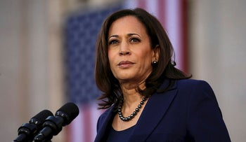 U.S. Senator Kamala Harris launches her campaign for President of the United States at a rally at Frank H. Ogawa Plaza in her hometown of Oakland, California, U.S., January 27, 2019