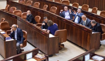 File photo: Members of the Joint List, in the Knesset, Jerusalem, 2017.