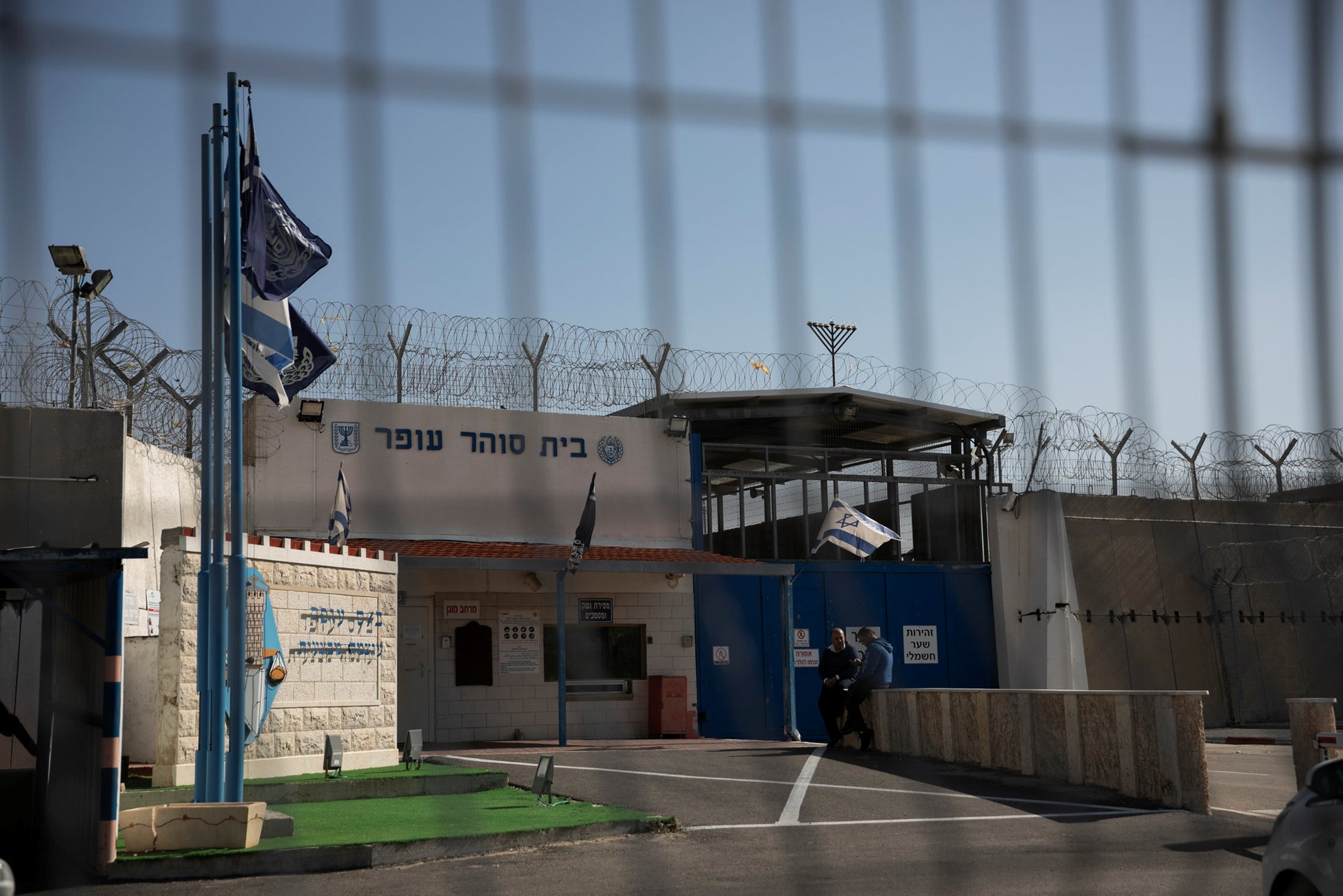 The entrance to Ofer Prison in the Israeli-occupied West Bank