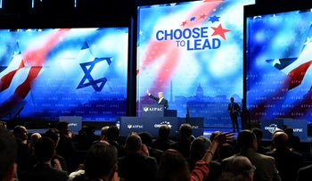 Prime Minister Benjamin Netanyahu speaks at the AIPAC conference.
