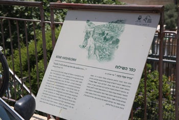 A tourism information sign in the City of David archaeological site, in the Palestinian neighborhood of Silwan, East Jerusalem.