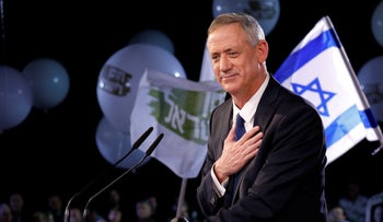 Ex-Israel Defense Forces chief Benny Gantz launching his campaign in Tel Aviv, January 29, 2019.