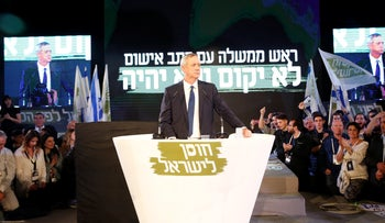 Benny Gantz launching the election campaign of Hosen L'Yisrael in Tel Aviv, Israel, January 29, 2019.
