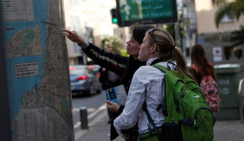 File Photo: Tourists in Tel Aviv, Israel, 2014.