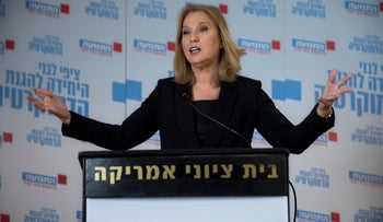 Tzipi Livni launching her party's campaign, January 29, 2019.