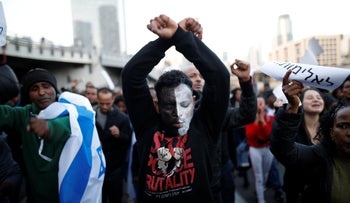 Protesters rallying against police violence after police shot and killed a mentally-ill Israeli of Ethiopian descent, January 30, 2019.
