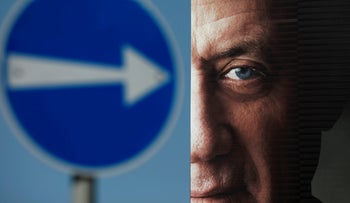 FILE PHOTO: A part of a campaign billboard of Benny Gantz, Tel Aviv.