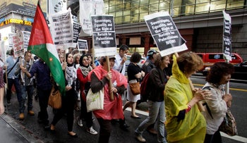 File Photo: BDS supporters march in New York, September 15, 2011