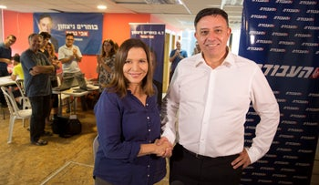 Labor Party leader Avi Gabbay with party member and opposition leader Shelly Yacimovich in 2017.