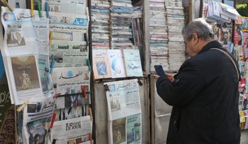 A man takes a picture of the last print of Lebanese daily newspaper Al-Mustaqbal with his mobile phone in front of a kiosk in Beirut, Lebanon, January 31, 2019.