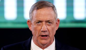 Benny Gantz launches his party's campaign in Tel Aviv, January 29, 2019.