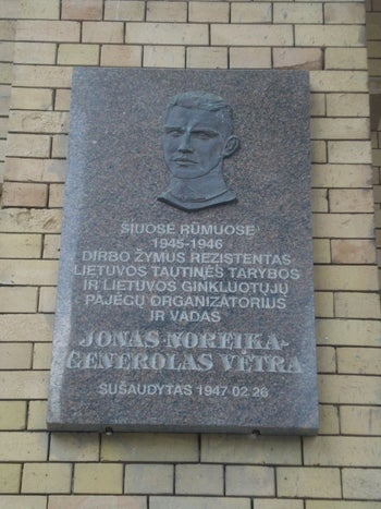 A plaque at the Lithuanian Academy of Sciences of Jonas Noreika, who was executed by the Soviets in 1947.