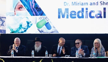 President Reuven Rivlin, far left, along with Education Minister Naftali Bennett, and at right Miriam and Sheldon Edelson at the ceremony inaugurating the medical school at Ariel University in the West Bank, August 19, 2018