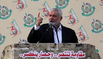 Hamas Chief Ismail Haniyeh gestures as he speaks during a rally marking the 31st anniversary of Hamas' founding, in Gaza City December 16, 2018.