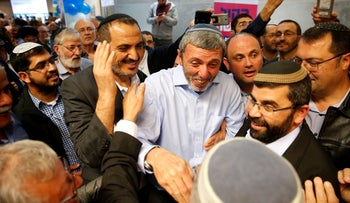 Rafi Peretz reacts after being elected Habayit Hayehudi chairman, Bar-Ilan University in central Israel, February 4, 2019.