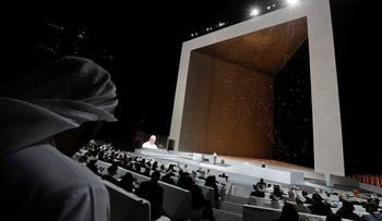 Pope Francis speaks during an interreligious meeting at the Founder's Memorial in Abu Dhabi, United Arab Emirates, February 4, 2019.